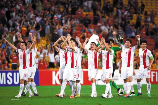 Netizen Voices: How China's Soccer Team Will Win