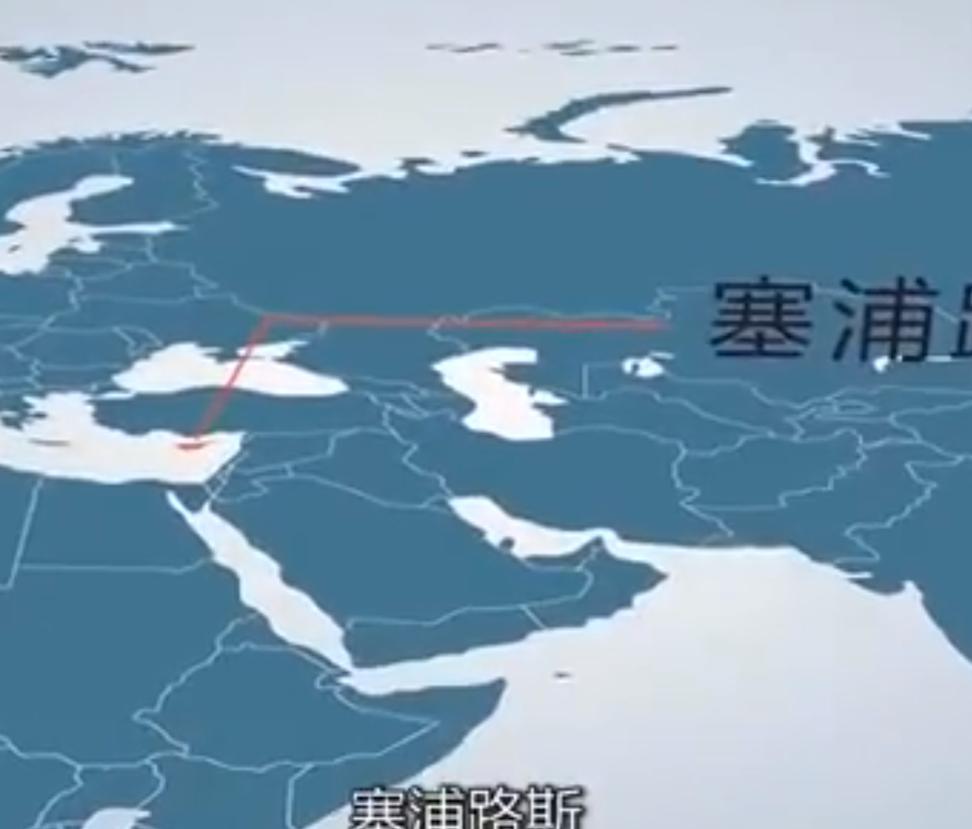 "Video: ""Mapping China's Immigrant Investors"""