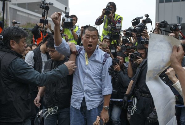 Jimmy Lai's Home Targeted as Arrest Date Nears