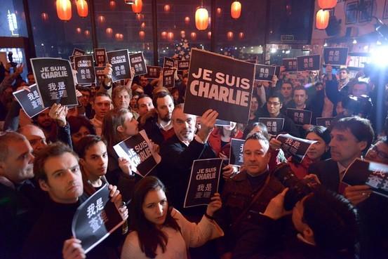 Police Shadow Journalists' Charlie Hebdo Gathering