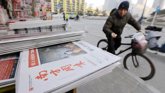 Behind the Fall of China's Greatest Newspaper