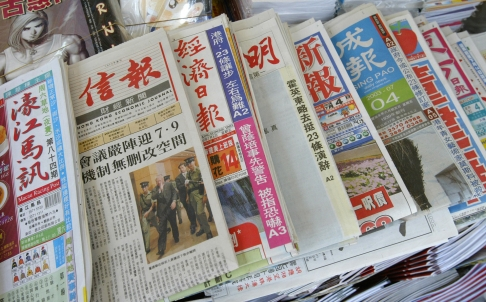 Can China Continue to Dictate the News Agenda Online?