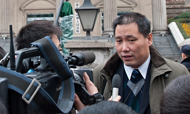 The Case Against Pu Zhiqiang