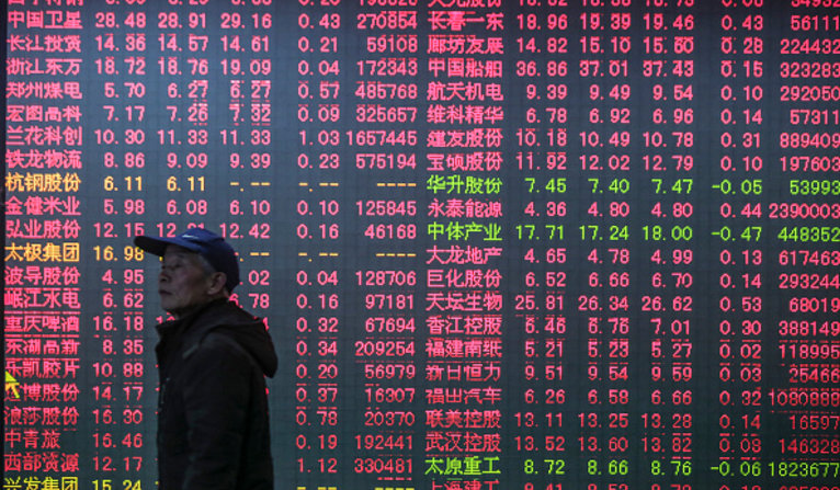 Will Stock Market Crash Threaten Xi's Credibility?