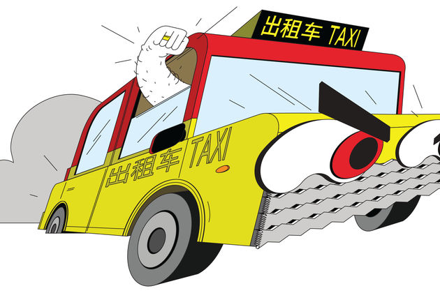 The Fury of the Chinese Cabbie
