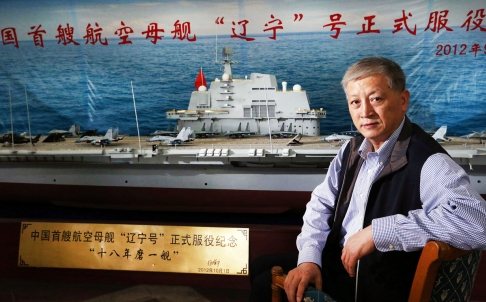 Mission Improbable: How China Got its Aircraft Carrier