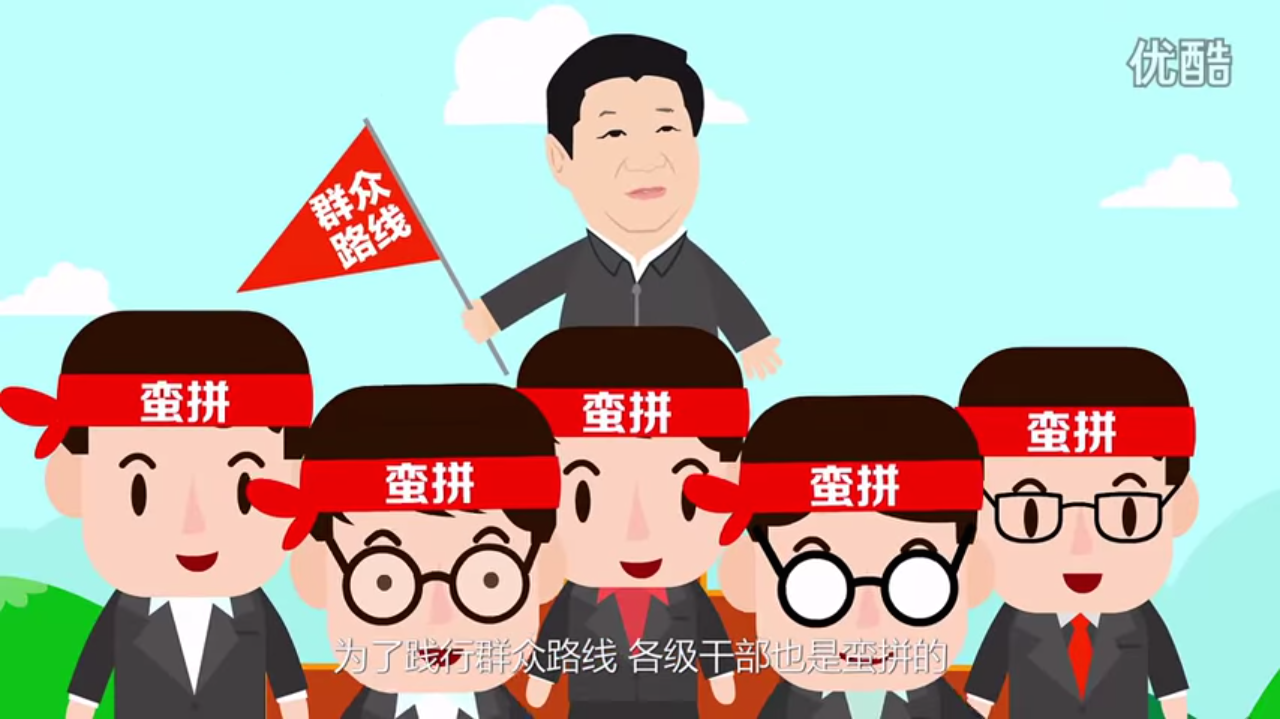 Ming'en Media: From Political Satire to the Mass Line