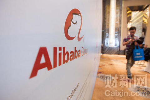 Hangzhou Police Accused of Being Alibaba's Thugs
