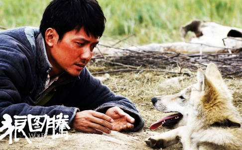 "Wolf Totem's ""Fake Culture Forced on Mongolians"""