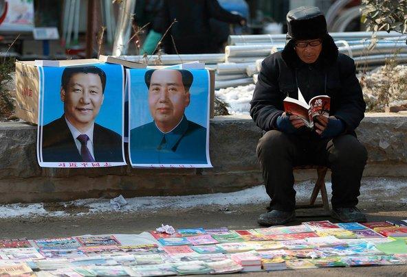 Is Mao Still Dead?