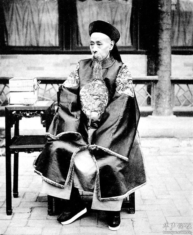 Sensitive Words: Prince (Zeng) Qing(hong)