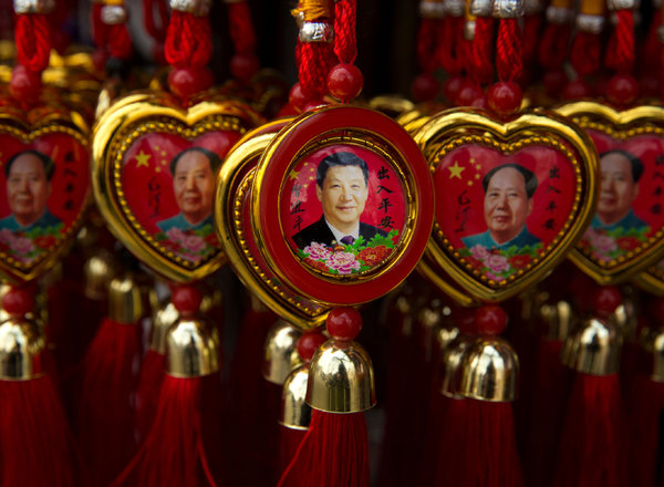 """From Mao to """"Daddy Xi"""""""