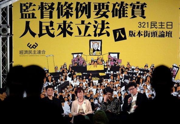 "Joshua Wong: ""We'll Start the Next Round Stronger"""