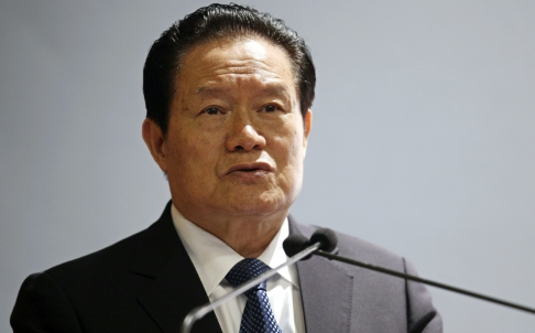 Zhou Aides Fall As Corruption Crackdown Reaches Abroad