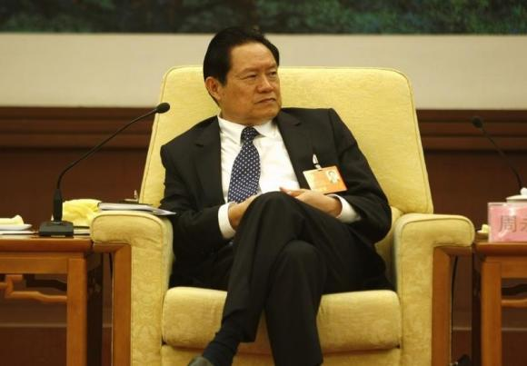 New Rhetoric Against Zhou Yongkang Baffles Netizens