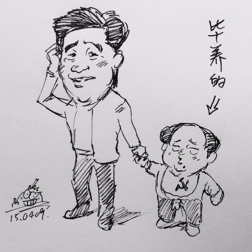 "Bi Fujian leading a collicky Mao by the hand. The arrow points to the child ""raised by Bi"" (毕养的 Bì yǎng de), which sounds nearly the same as ""son of a bitch"" (逼养的 bī yǎng de). (Artist: Rebel Pepper 变态辣椒)"