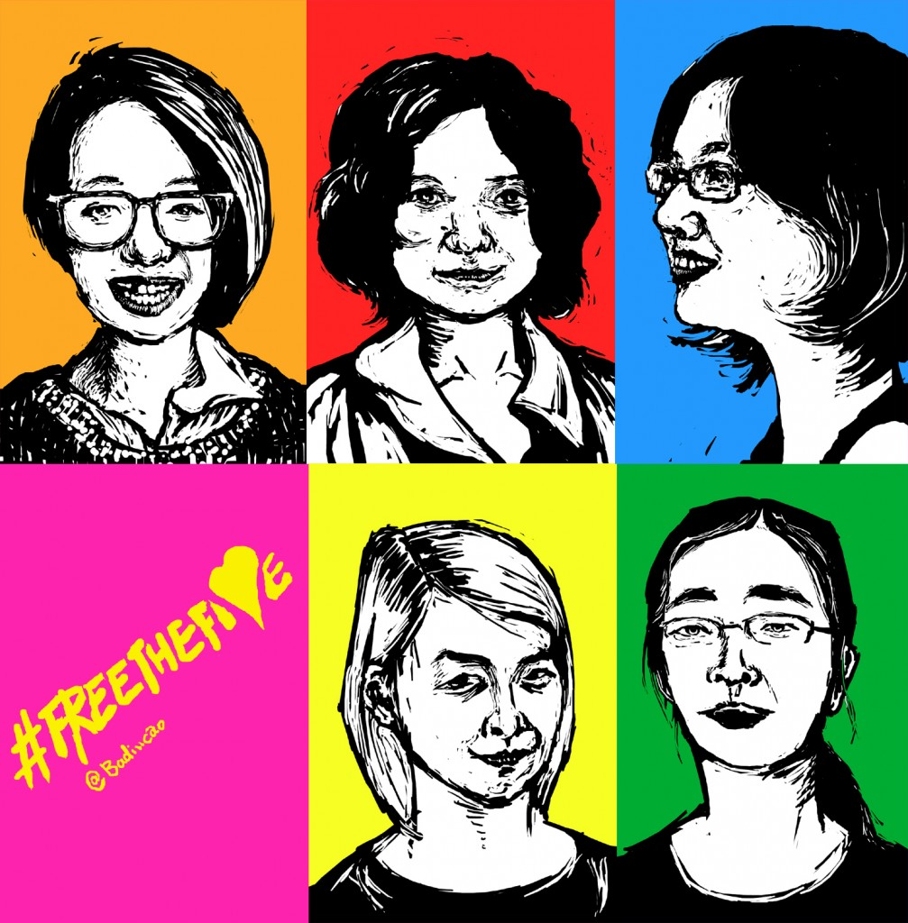 People of the Week: The Feminist Five