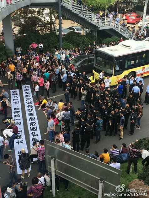Minitrue: Patient Protest in Chongqing