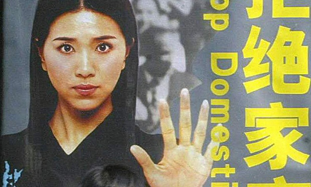 Suspended Death Sentence for Li Yan