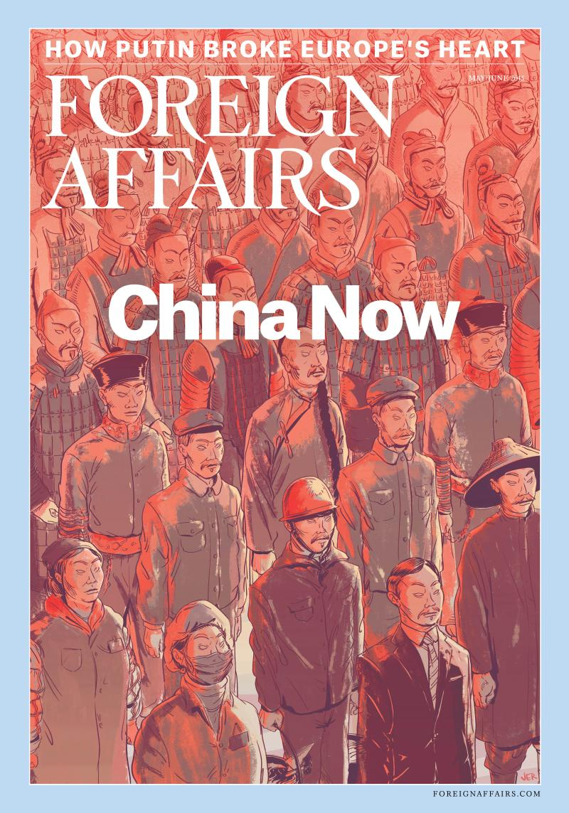 Foreign Affairs: Seven Views on China Now