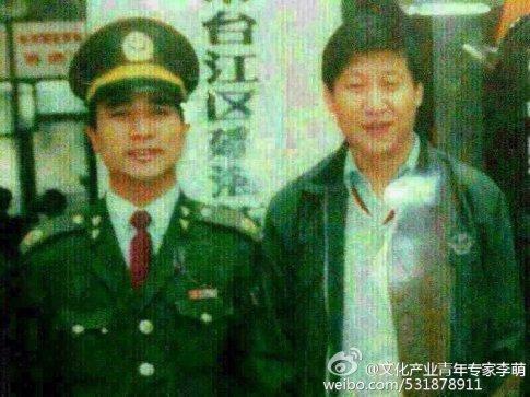 Sensitive Words: Xi's Security Shuffle