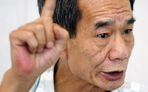 Activist Ou Shaokun Denies Soliciting Prostitute