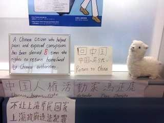 Feng Zhenghu's Airport Diary: One Dollar Bill