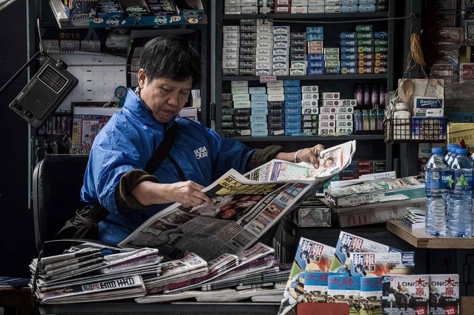 China Closes 21st Century Business Herald's Website