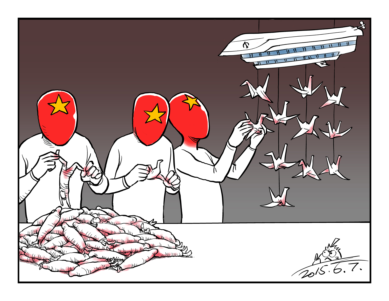 Drawing the News: Human Cranes