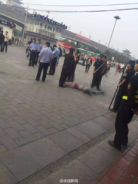 Police Kill Uyghur Attacker at Xi'an Train Station