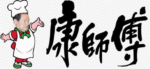Man of the Week: Master Kang