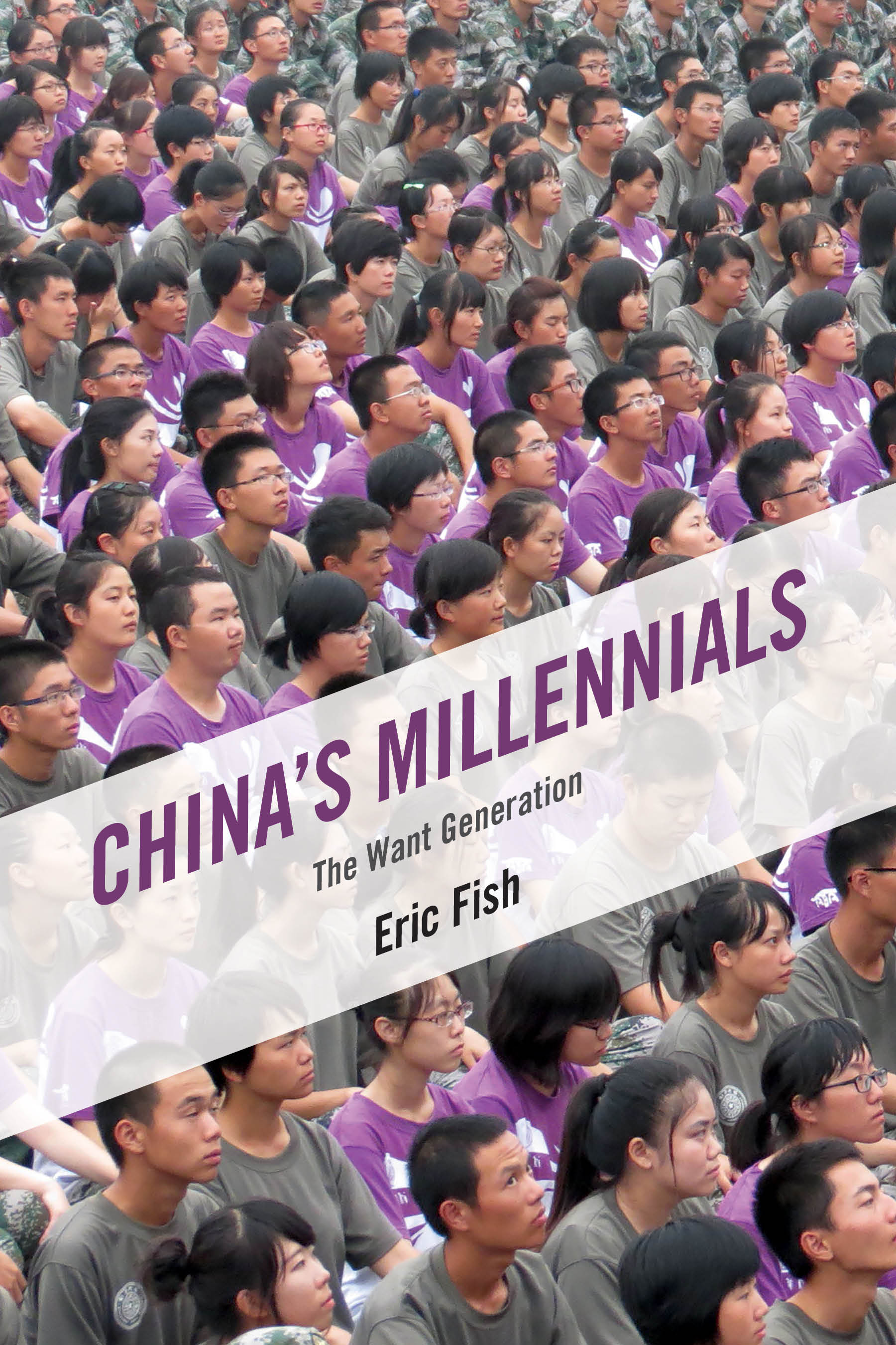 CDT Bookshelf: Eric Fish on China's Millennials