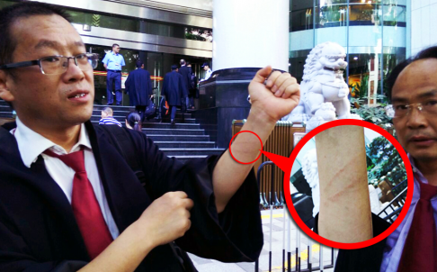 "Lawyers ""Attacked"" Before Political Trial in Guangzhou"