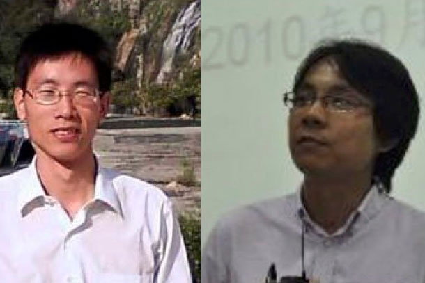 Two Former Yirenping Members Detained