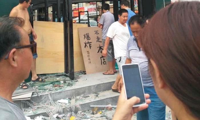 Shandong Park Bombing Kills Two, Injures 24