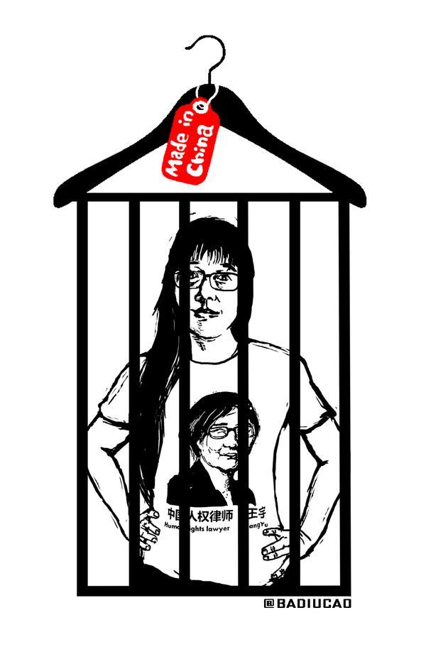Wang Yu, Emblem of China's Human Rights Crackdown
