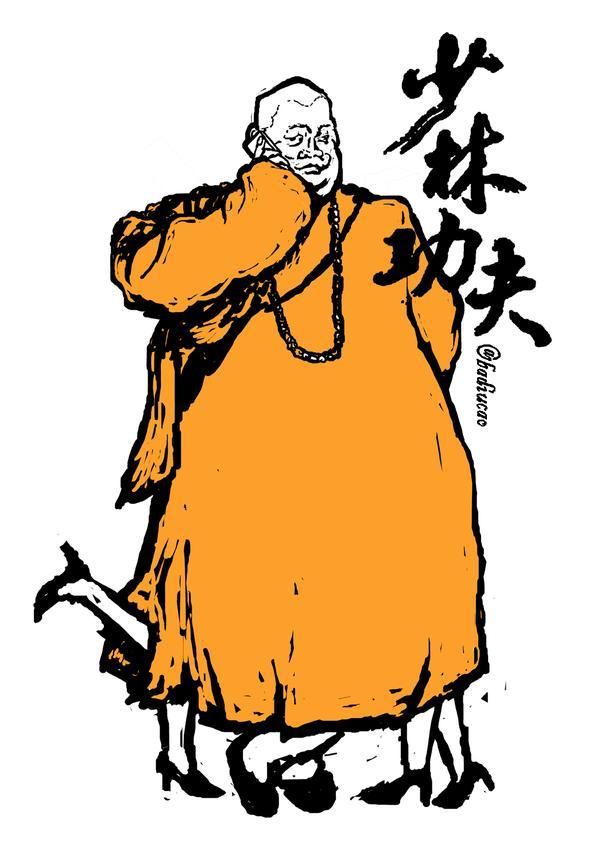 Badiucao (巴丢草): Shaolin Vows and Zhejiang Crosses