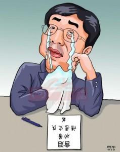 Yu Qiuyu with a copy of his inflammatory essay. (Artist: Ah Niu 阿牛)