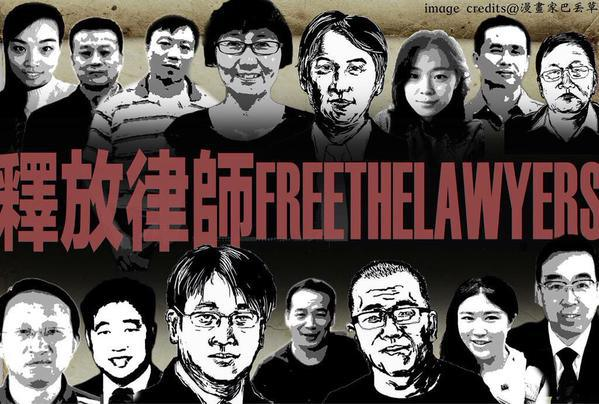 What Happened to the Detained Lawyers?