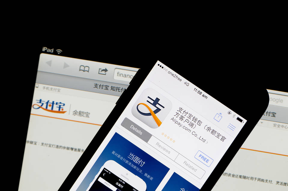 China Proposes to Keep Online Payments in Check