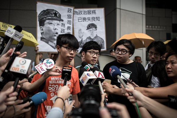 Umbrella Movement Leaders Charged in Hong Kong