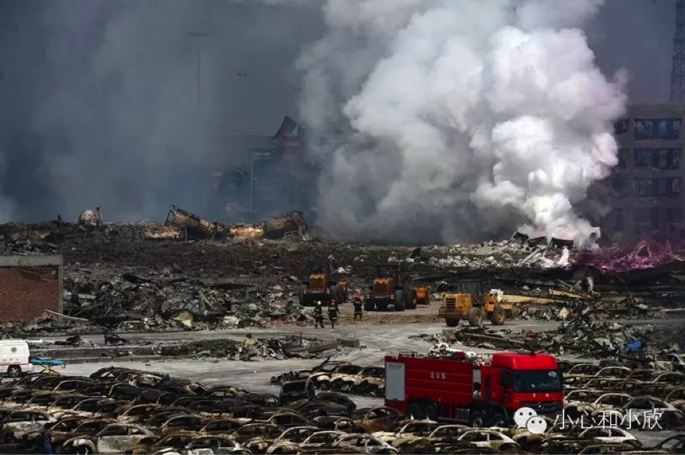 Tianjin Homeowners Tell of Compensation Pressure