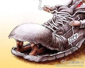 邝飚:合鞋