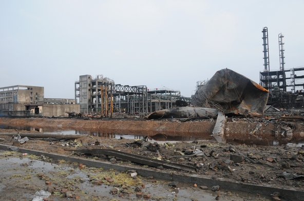 Explosion at Chemical Plant in Zhejiang