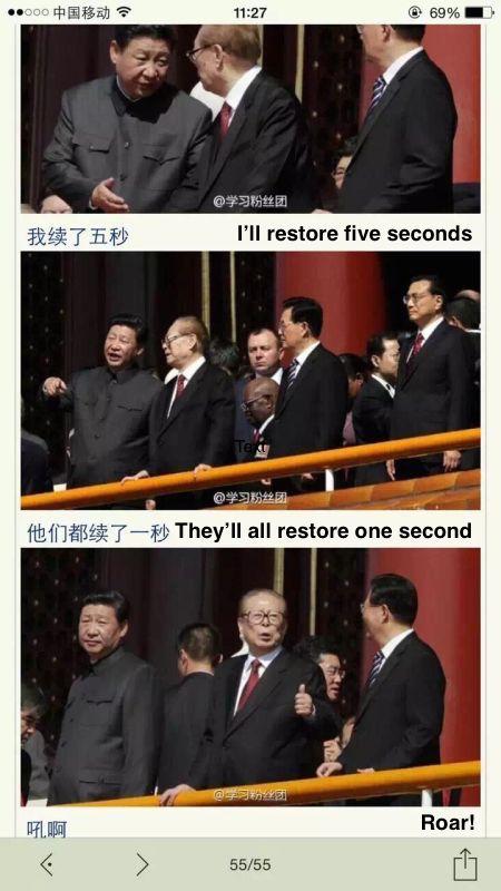 Weibo user @学习粉丝团's celebratory post.