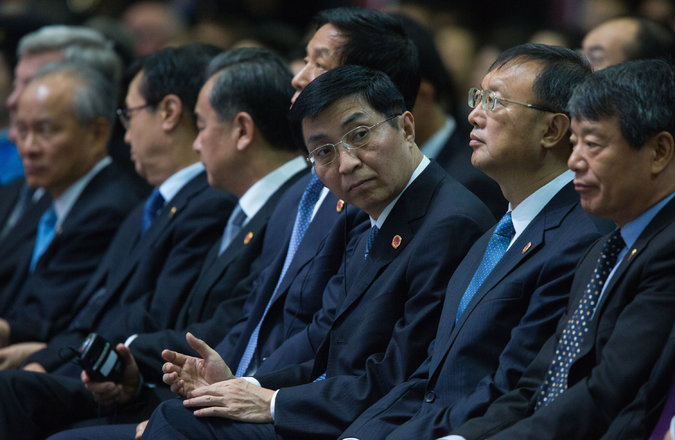 Xi Jinping's Isolated Inner Circle