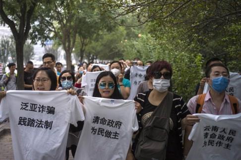 Fanya Metals Exchange Investors Protest in Beijing