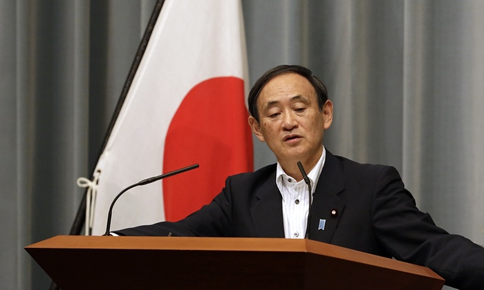 Two More Japanese Arrested on Spy Charges