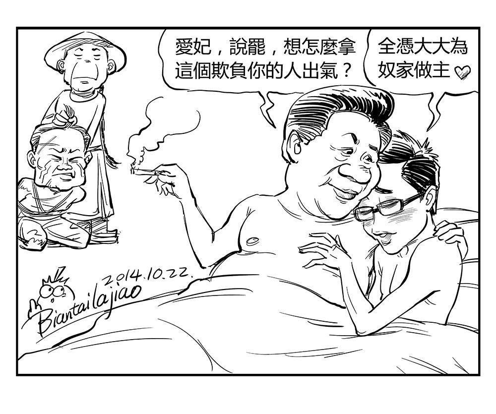 Spotlight Back on Xi's 'Positive Energy' in Arts