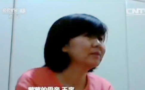 CCTV Shows Detained Lawyer Distressed Over Son's Fate